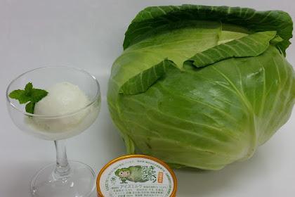 神鍋高原キャベツアイス