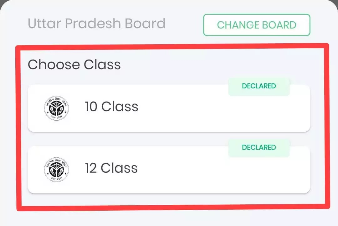 Result देखने वाला Apps Indial collage result 10th menu result result dekhna hai result kaise dekhe jata hai