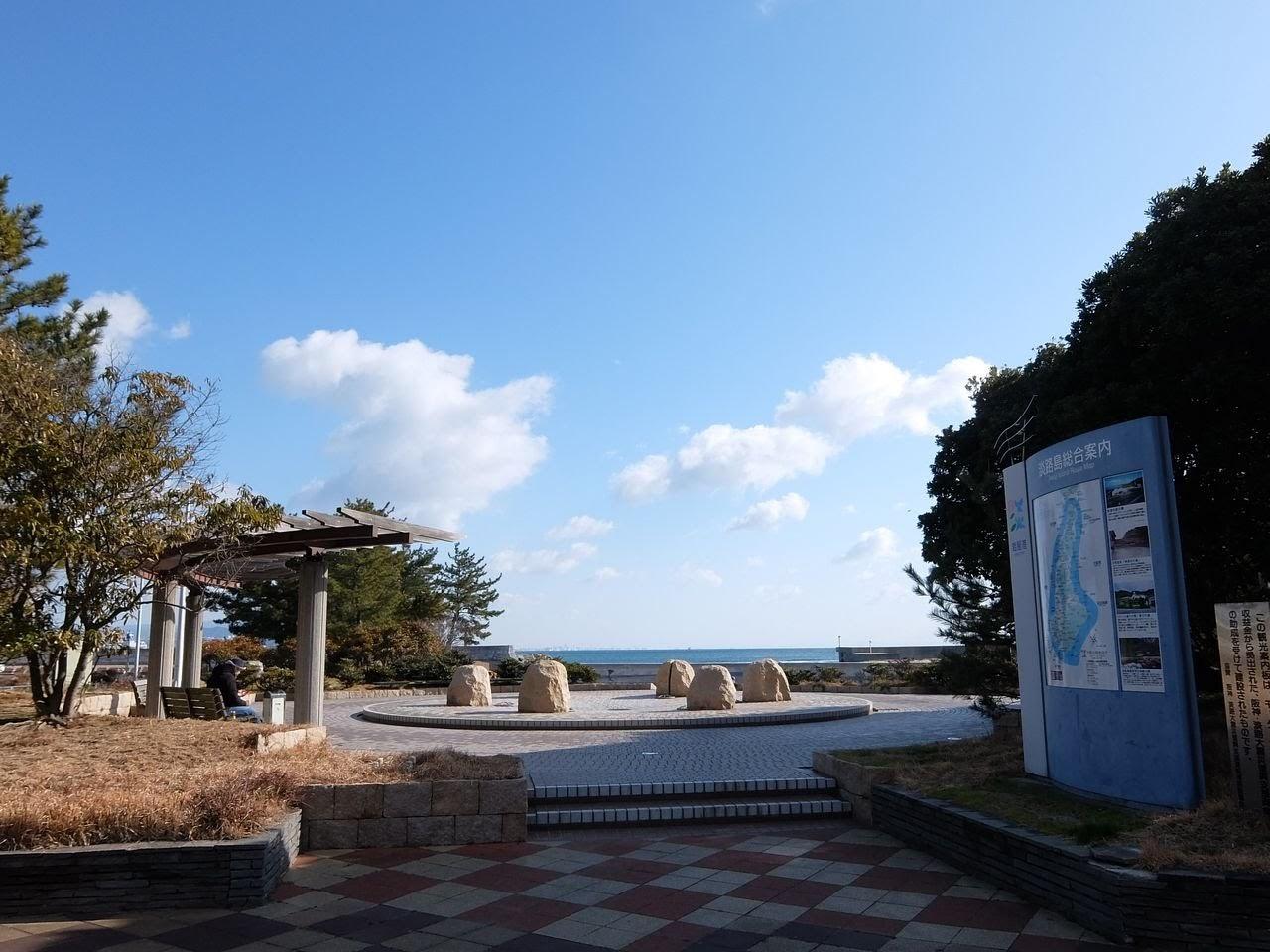 岩屋 淡路島