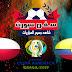 موعدنا مع مباراة تشيلي والإكوادور  بتاريخ 22/06/2019 كوبا أمريكا