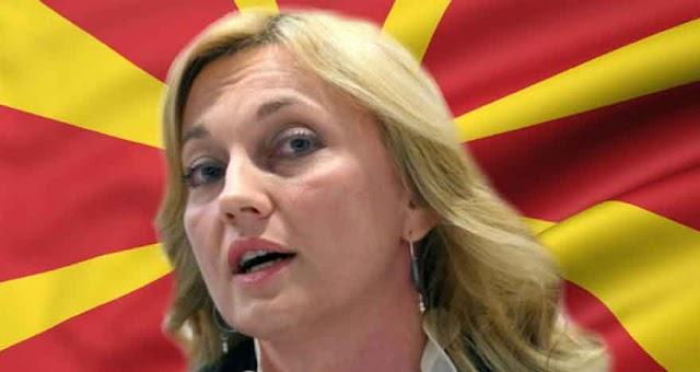 """Mazedonische Regierung entlässt Petir aus Gruppe """"Freunde Mazedoniens"""""""