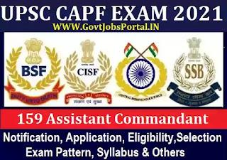 UPSC CAPF AC Exam Notification 2021