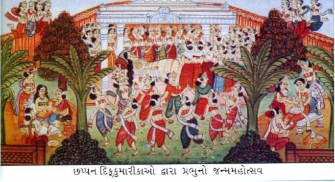 SHREE AADINATH CHARITRA (BHAG) - 6 | JAIN STUTI STAVAN