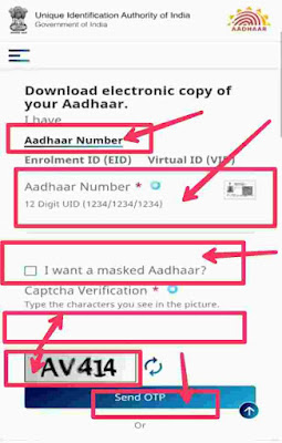 who-to-download-adhaar-card