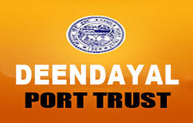 Deendayal Port Trust Traffic Manager Recruitment 2020