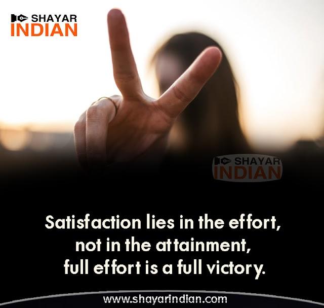 Victory Quotes - Best positive attitude status