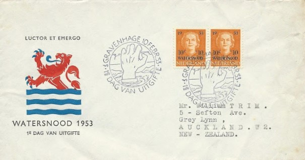 Netherlands 1953 Watersnood ramp stamp FDC