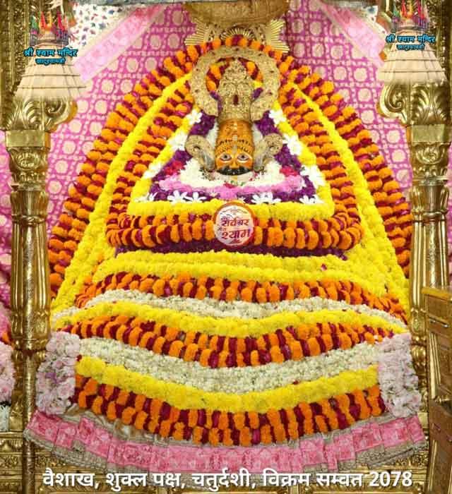 khatu shyamji ke aaj 25 may 2021 ke darshan