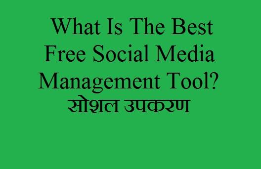 website promotion, website promotion ideas, instagram marketing tools, social media automation, catchy titles, social media, social media buttons,  use hashtags, hashtags