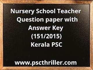 Nursery School Teacher- Question Paper with Answer Key-151/2015 -Kerala PSC