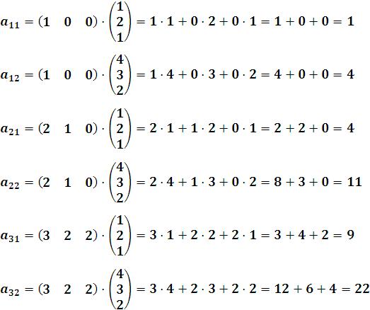 multiplicación de dos matrices