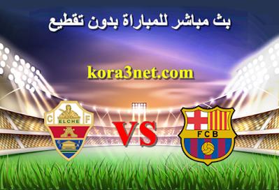 مباراة برشلونة والتشى