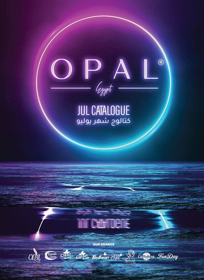 كتالوج اوبال الجديد يوليو 2020 Opal كتالوج شهر يوليو