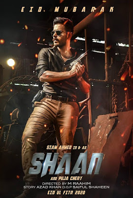 New upcoming movie 'Shan'  Siam Ahmed, Puja Cherry and Taseen Rahman will be seen in M. Rahman's new upcoming film 'Shan'.  Siam Ahmed a popular film actor now in Bangladesh is famous for his several important films such as Poramon 2 (2018), Dahan (2018) and Fagun Haway (2019). He has played his role in the lead. Taskeen Rahman is now famous for his Dhaka Attack (2017). He has acted as villain in the movie. Besides, he has cast in Mrittupuri Kill Zone (2016), and Sultan: The Saviour (2018). So, he is also famous for his outstanding performance in those films. Puja Cherry is now a popular actress in Bangladesh. Puja Cherry Roy has also played her role in the lead in Poramon 2 (2018) with Siam Ahmed. Besides, she has acted in Noor Jahaan (2018), Dahan (2018) with Siam Ahmed and Badsha-The Don (2016). On the other hand, M. Rahman has worked with several films as Assistant Director and as Chief Crew. But it his first film 'Shan'. Siam Ahmed, Puja Cherry Roy and Taskeen Rahman artists in 'Shan'  New upcoming movie 'Shan'  Siam Ahmed, Puja Cherry and Taseen Rahman will be seen in M. Rahman's new upcoming film 'Shan'.  Siam Ahmed a popular film actor now in Bangladesh is famous for his several important films such as Poramon 2 (2018), Dahan (2018) and Fagun Haway (2019). He has played his role in the lead. Taskeen Rahman is now famous for his Dhaka Attack (2017). He has acted as villain in the movie. Besides, he has cast in Mrittupuri Kill Zone (2016), and Sultan: The Saviour (2018). So, he is also famous for his outstanding performance in those films. Puja Cherry is now a popular actress in Bangladesh. Puja Cherry Roy has also played her role in the lead in Poramon 2 (2018) with Siam Ahmed. Besides, she has acted in Noor Jahaan (2018), Dahan (2018) with Siam Ahmed and Badsha-The Don (2016). On the other hand, M. Rahman has worked with several films as Assistant Director and as Chief Crew. But it his first film 'Shan'.   Shaan (2020) Film Poster