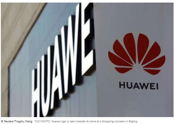 Huawei is focusing on the cloud business that still has access to US chips - FT
