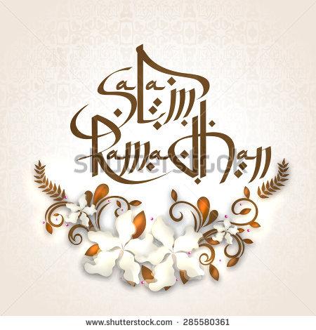 20+ Most Popular Ramadan Quotes {Ramazan} Mubarak Wishes Quotes 2017