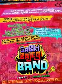 Sabki Bajegi Band (2015) 300mb Movie Download