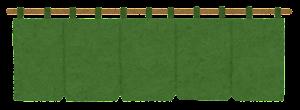 暖簾のイラスト(緑)