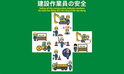 【建設作業員の安全教科書】Safety of the construction industrial workers_Tài liệu tiếng Nhật An toàn lao động của công nhân Xây dựng