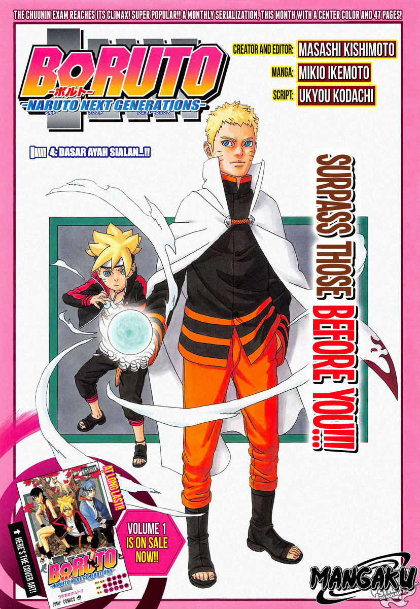 Boruto : Naruto Next Generation Chapter 4