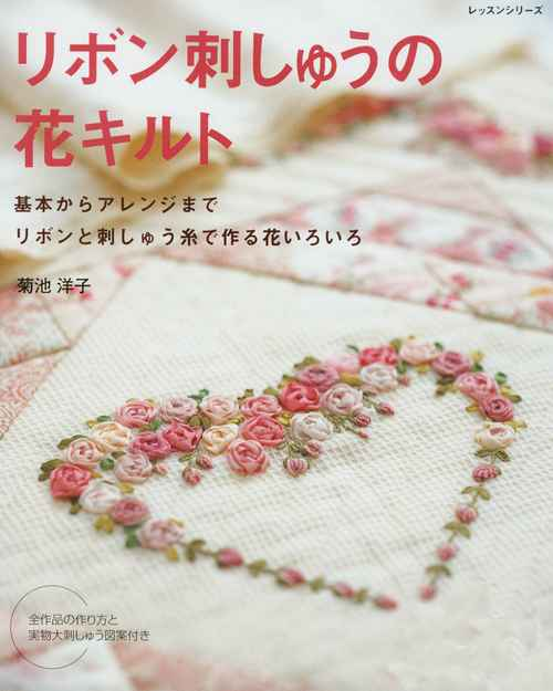 Japan Craft Book