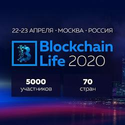 Москва, 22-23 апреля – международный форум о блокчейне и криптовалюте Blockchain Life 2020