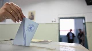 ΕΠΕΝΔΥΣΗ ΧΡΥΣΟΥ ΣΤΟΝ ΔΗΜΟ ΑΡΙΣΤΟΤΕΛΗ : Επειδή οι δημοτικές εκλογές είναι προ των πυλών . . . Ας θυμηθούμε ! ! !