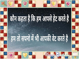 heart touching sms all hindi shayari