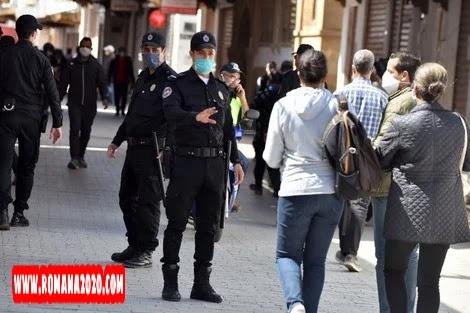 أخبار المغرب: عدم ارتداء الكمامة يوقف العشرات في الصويرة