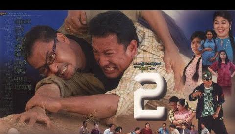 Myanmar Movie Name - Ou