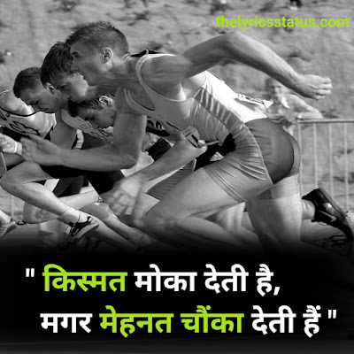 100 motivational quotes in hindi and english