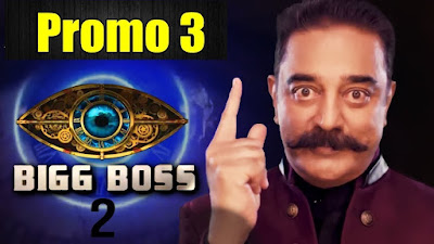 Bigg Boss Tamil Season 3 launch: When and where to watch