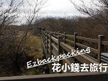 1100高地濕地+自然學習探訪路:濟州賞雪景點+親子好去處