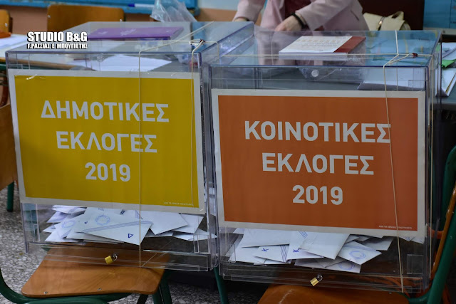 Πέταξαν έξω από εκλογικό τμήμα στο Ναύπλιο μητέρα υποψηφίου που μοίραζε σταυρωμένα ψηφοδέλτια