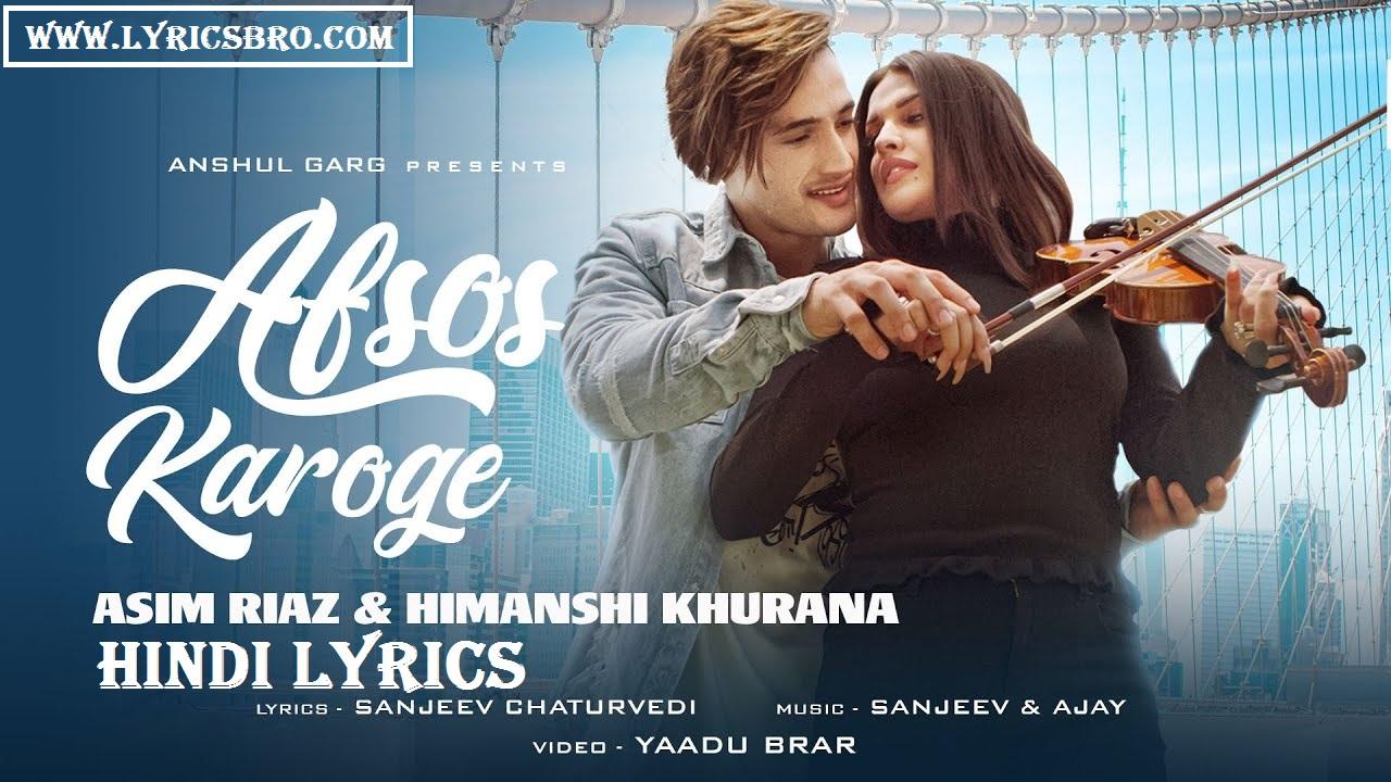 afsos-karoge-lyrics-in-hindi,Stebin-Ben,Desi-Music-Factory