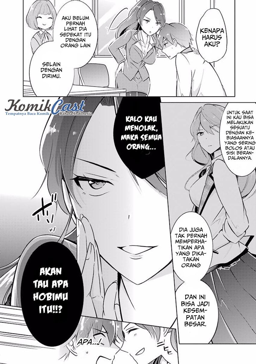 Komik Chuuko Demo Koi Ga Shitai Chapter 3