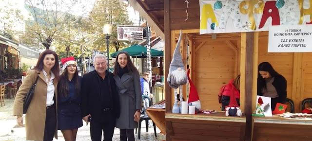 Θεσπρωτία: Χριστουγεννιάτικα σπιτάκια δραστηριοτήτων για όλους - Πρόγραμμα τρέχουσας εβδομάδας