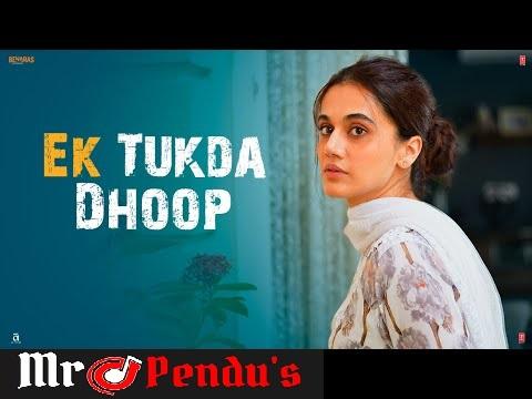 Ek Tukda Dhoop Mp3 Song Download