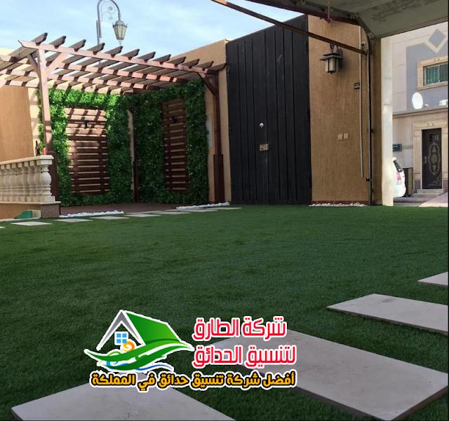 تنسيق حدائق منازل بجدة شركة الطارق لتنسيق الحدائق |شركة تنسيق حدائق جدة