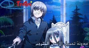 جميع حلقات انمي Dansai Bunri no Crime Edge مترجم عدة روابط