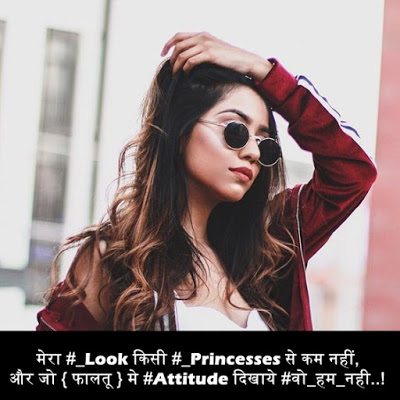 Cute girl status in Hindi