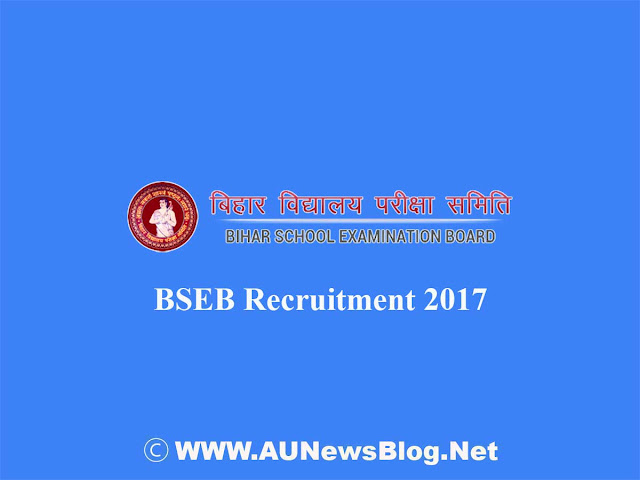 BSEB MTS Recruitment 2017 | Final Result Released