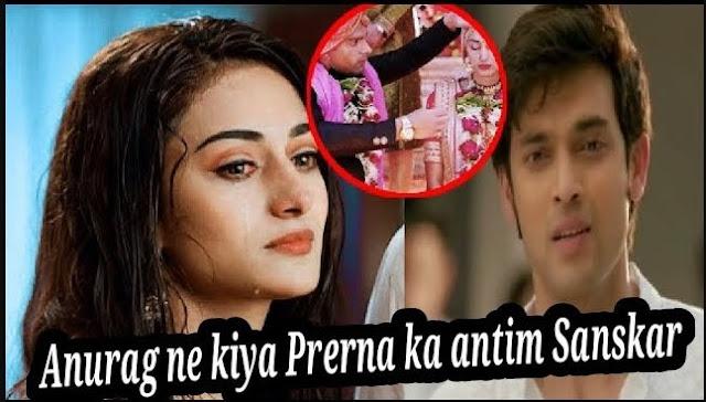 Monday's Spoiler: Anurag does Prerna's last rites in Kasauti Zindagi Kay