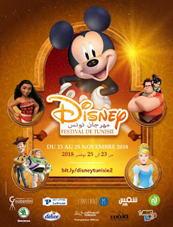 Disney Festival of Tunisia from 23 to 25 November 2018 in several cinemas across the country