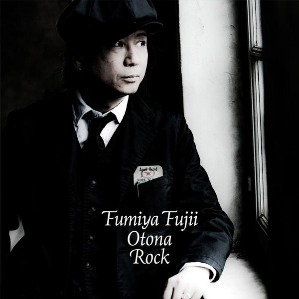[Album] 藤井フミヤ – 大人ロック (2016.07.13/MP3/RAR)