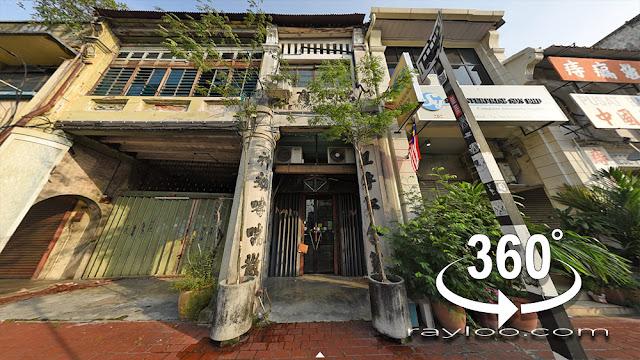 Carnarovon Street Penang Heritage Shophouse Raymond Loo 019-4107321