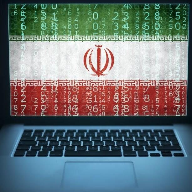 هاكر إيراني يخترق موقع وزارة الصحة المصرية ويضع هذه الصورة المستفزة للمصريين