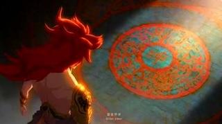 anime chino kuiyu chouyuan
