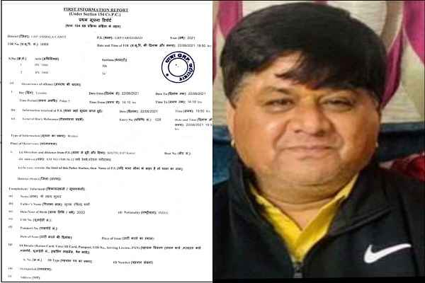 ravindra-singh-suicide-case-faridabad-grp-thana-fir-69