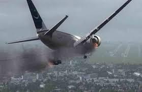 लाहौर से करांची जाने वाला विमान लैंडिंग से 1 मिनट पहले दुर्घटना ग्रस्त।